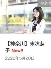 444298_解説士 写真