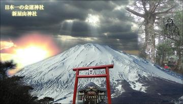 45702_新屋山神社