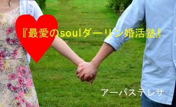 45814_hyoushi