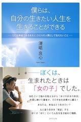 47821_goma_gid_cover_kyotsu001