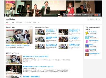 48109_youtubeチャンネル