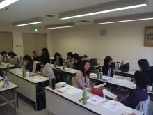 52027_コーチングベーシックセミナー1_大阪