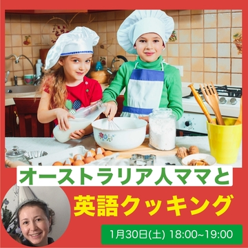 520299_cooking