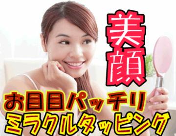 65244_jibunsukiame