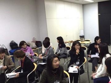 66806_東京コーチングベーシックセミナー