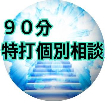 66876_image