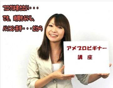 68605_kanbanokai