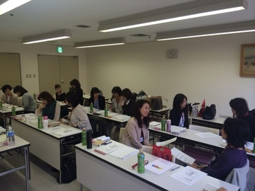 70092_コーチングベーシックセミナー@大阪