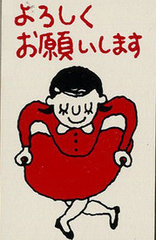 70211_yosoosiku