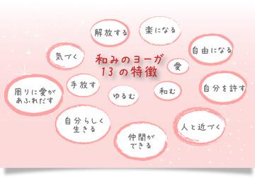 72481_nagomi