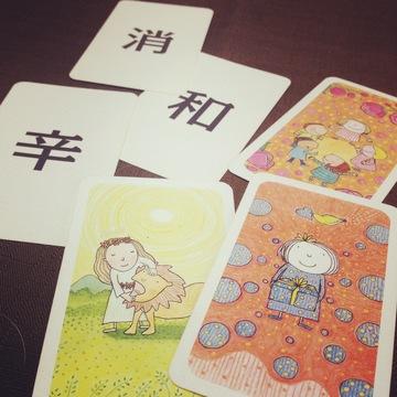 74822_イラスト漢字