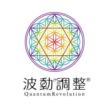 77677_波動調整(r)ロゴ