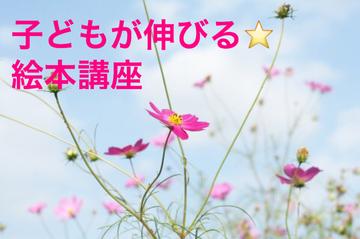 78879_9月_コスモス