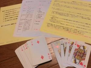 82425_100万円ゲーム