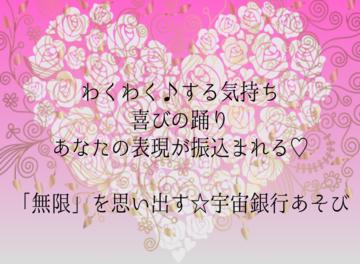 83566_infinity2
