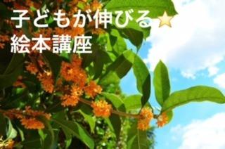 85056_201510_キンモクセイ