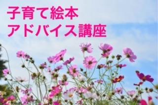 85066_201510_コスモス