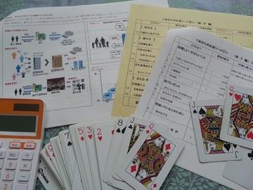 86415_100万円ゲーム小