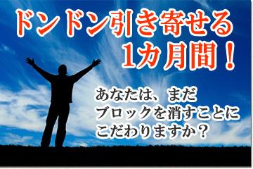 95942_43567_bnr_freework02