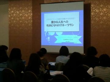 9644_2012-10-23リビングセミナー