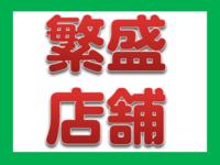 1105_繁盛店舗