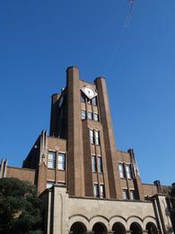 2139_大学