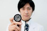 2330_free-photo-doctor-stethoscope