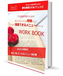 2777_e-book2