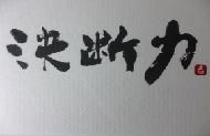 782_new_p1020529