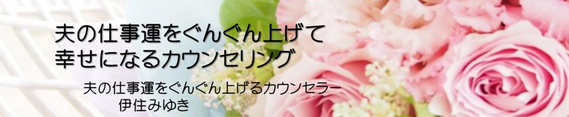 10297_リザストトップ画像4