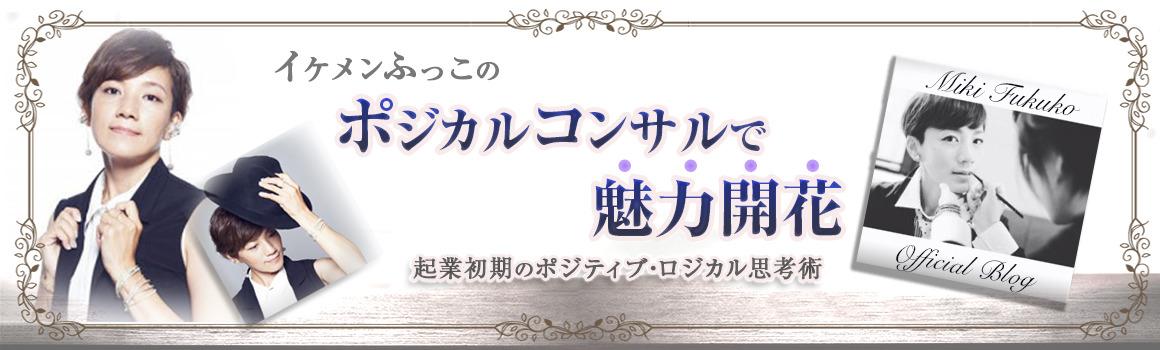 10457_mikifukuko-hd