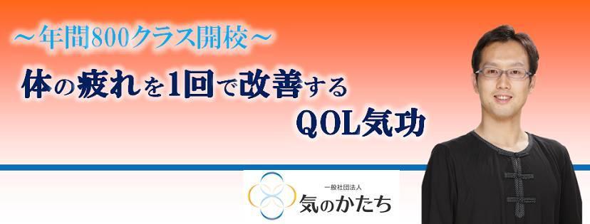 10848_fb用ヘッダー嘉山さん制作