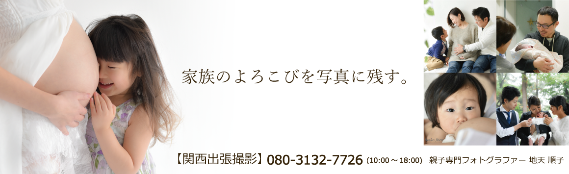 11145_reservestock