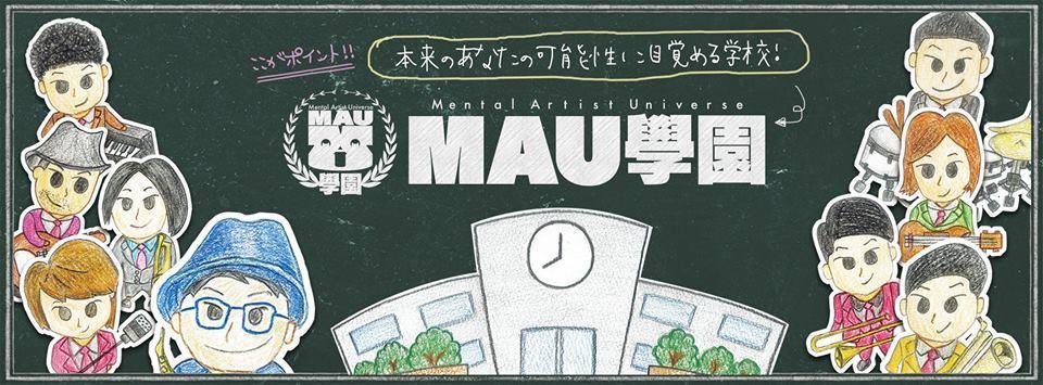 11488_maugaku_fb
