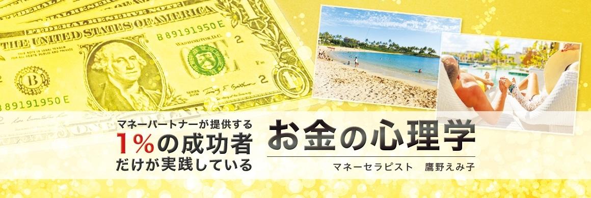 12347_繝ェ繧オ繧吶せ繝・banner_02