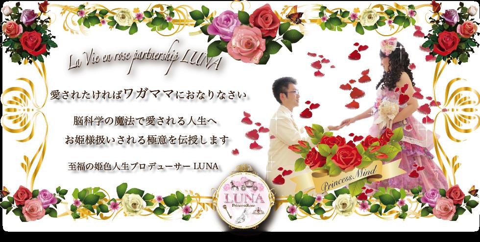 12914_o09800495ryu-ka31452438041862
