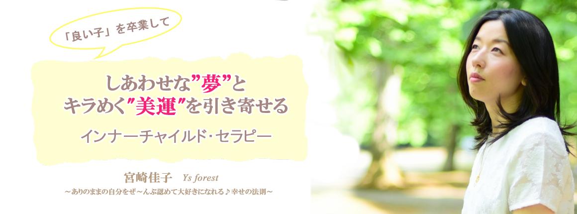 13112_yoshiko7
