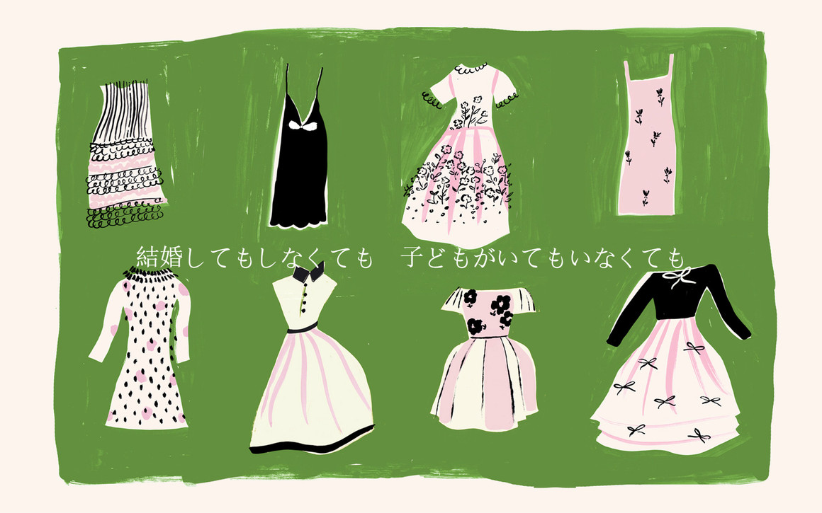 13309_dresses-文字入り