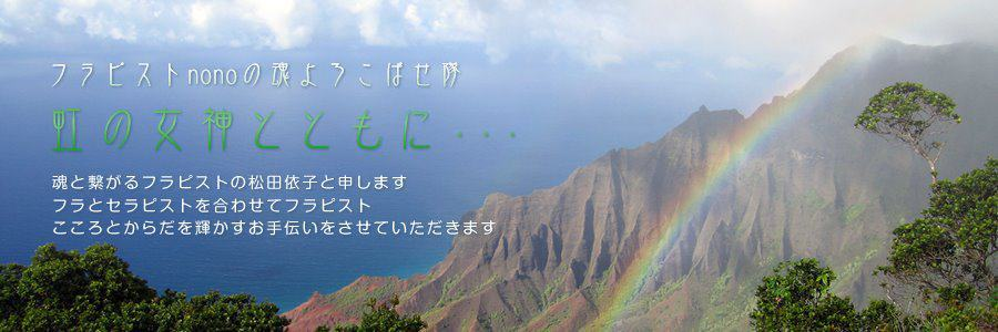 1349_yoriko