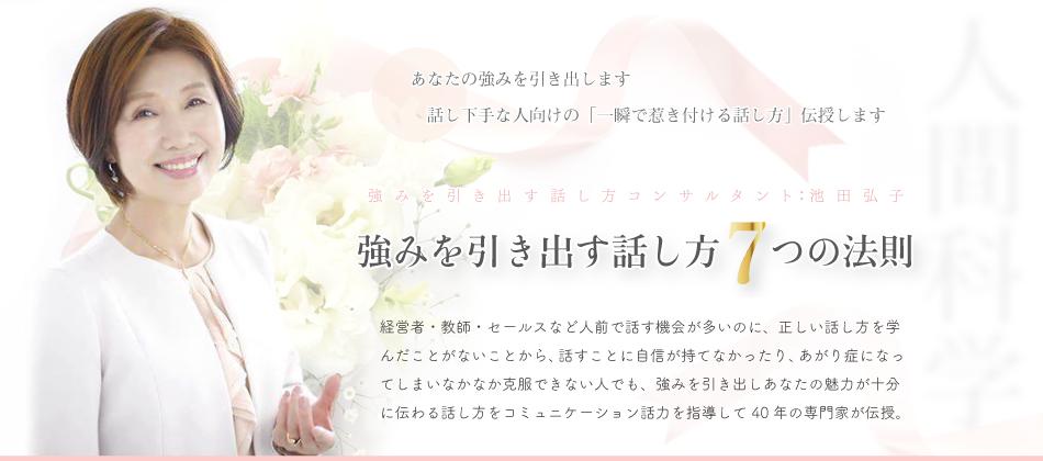 14325_wp_header_03