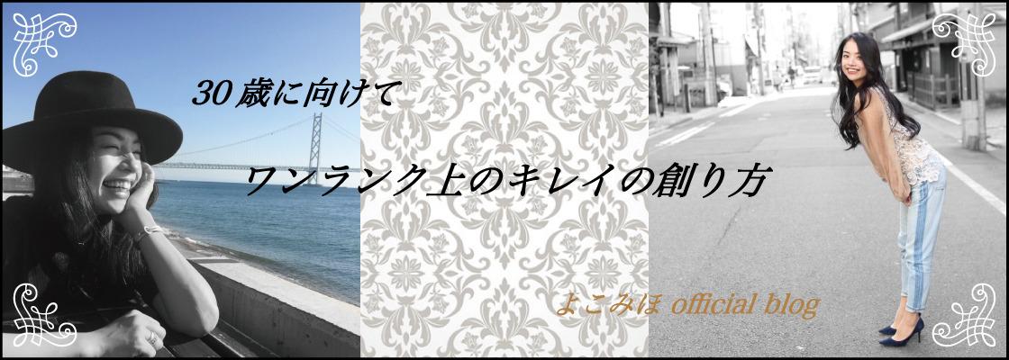 14360_みほちゃん