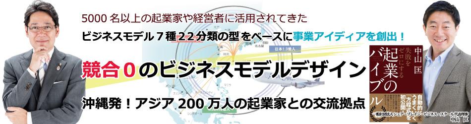 14578_bnr_inaizumi250top
