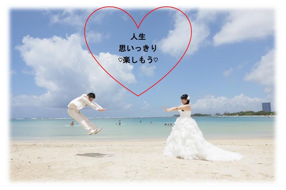 14666_決定☆リザスト☆バナー☆