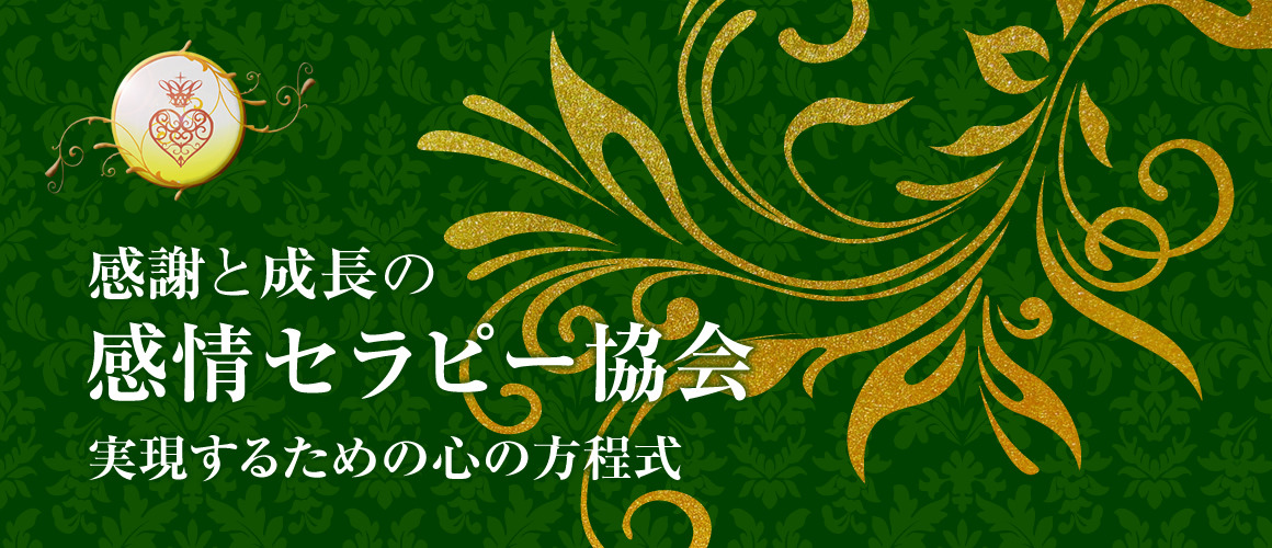 15367_kyokai02_1
