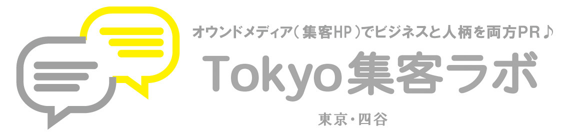 15487_logo20161106