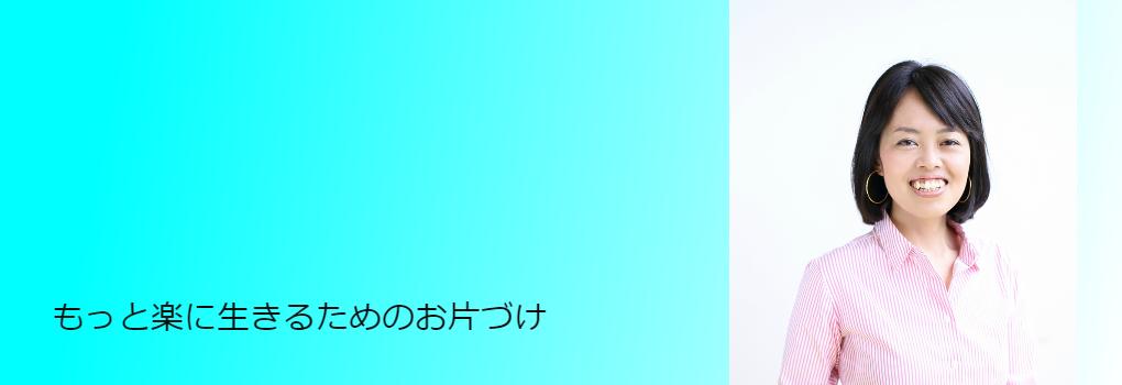 15949_ブログヘッダー20161125