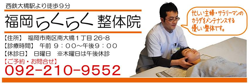 16445_qhm_logo