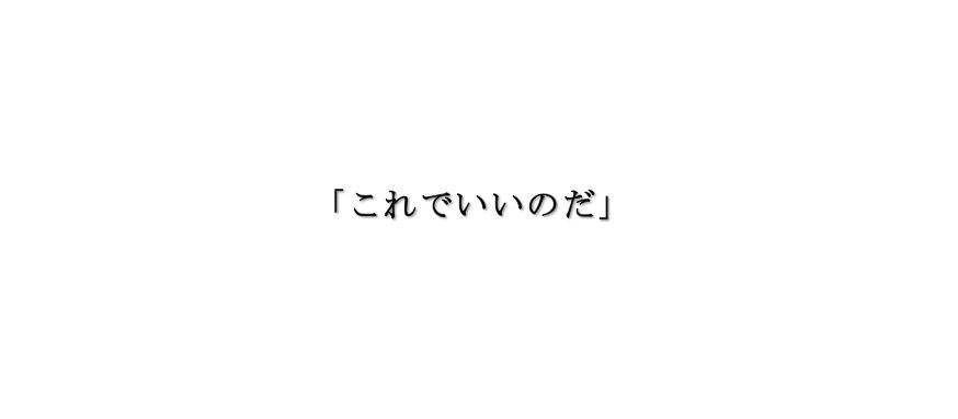 1990_スクリーンショット2016-07-1113