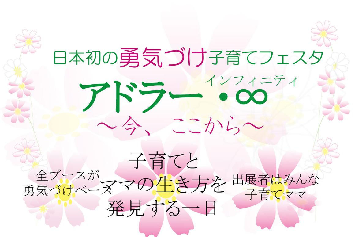 村田あゆみの画像 - 原寸画像検索