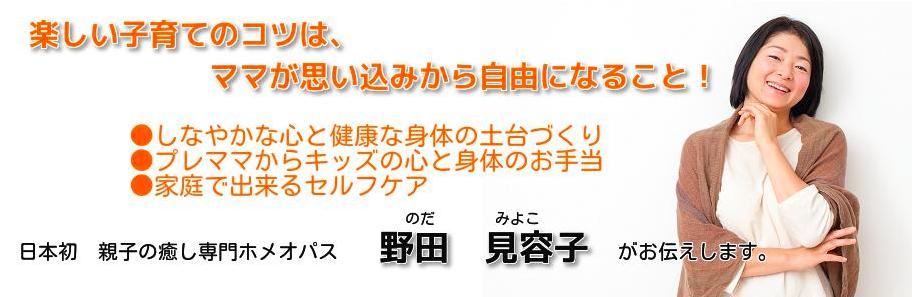 2301_スクリーンショット2015-11-1015